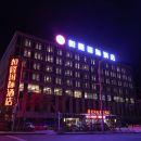 克拉瑪依恒隆國際酒店