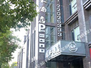 赤水清水酒店