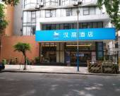 漢庭酒店(廣州北京路天字碼頭店)