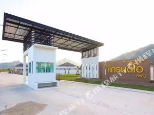 班崇城泳池別墅(Baan Chom Chan Huahin Pool Villa)
