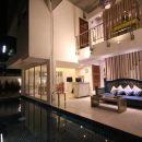 華欣S別墅酒店(Villa S Hua Hin)