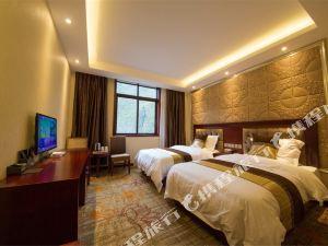 稻城雪域賓悅精品酒店