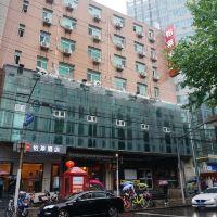 怡萊酒店(上海外灘四川北路地鐵站店)酒店預訂