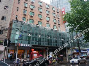 怡萊酒店(上海外灘四川北路地鐵站店)