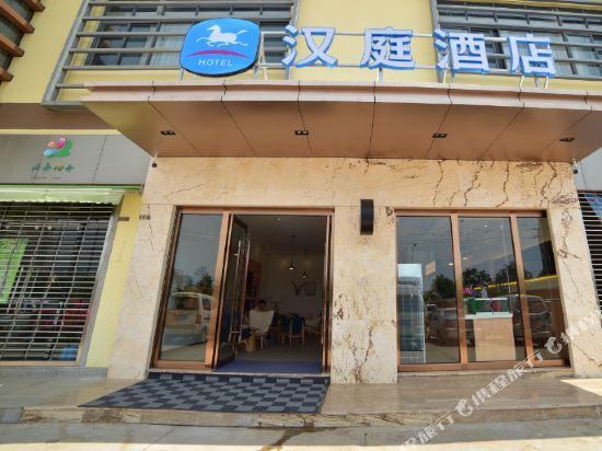 hotels in chenggong district kunming trip com rh trip com