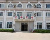 鏡泊湖宏偉賓館