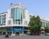 漢庭酒店(連雲港贛榆時代廣場店)