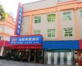 漢庭酒店(東海牛山路水晶城店)