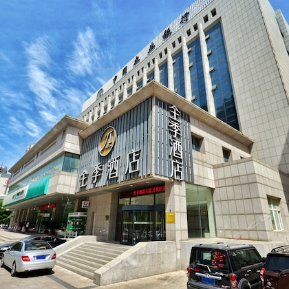 Ji Hotel (Dalian Development Zone Jinma Road)