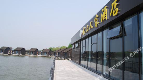 Zhushanhu Lake Town Hotel