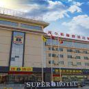 速8酒店(庫爾勒石化大道店)