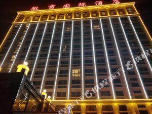 昆明徽商國際酒店