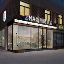 ZMAX潮漫酒店(廣州昌崗江泰路地鐵站店)