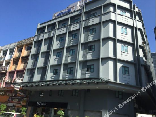 Nu Hotel KL Sentral Kuala Lumpur