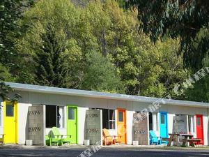 哈威亞湖假日公園酒店(Lake Hawea Holiday Park)