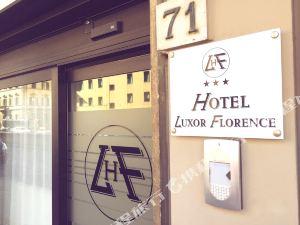 盧克索佛羅倫薩酒店(Hotel Luxor Florence)