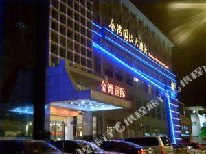 江陰市周莊金灣國際大酒店