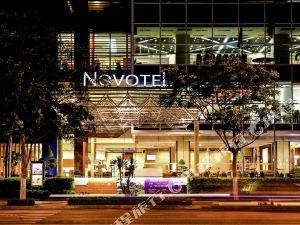 芽莊諾富特酒店(Novotel Nha Trang)