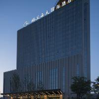 北京格蘭雲天國際酒店酒店預訂