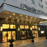 錦江都城酒店(上海虹橋樞紐國家會展中心店)酒店預訂