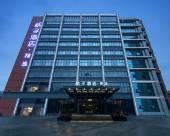 桔子酒店(重慶冉家壩店)