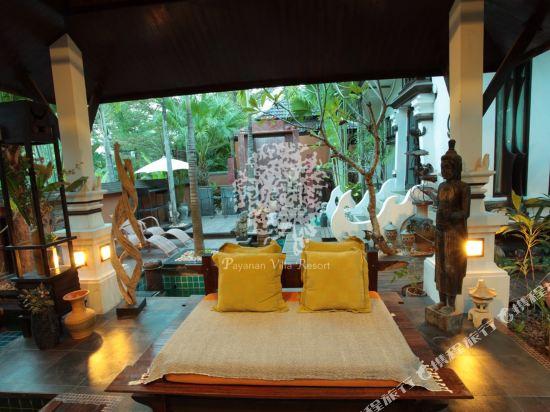 芭雅娜奢華泳池別墅度假村(Payanan Luxury Pool Villa Resort Pattaya)公共區域