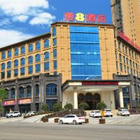 重慶速8(大足石刻店)酒店預訂