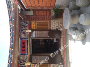 金門紅磚瓦民宿(Red brick tile ancient house)