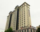 和頤酒店(上海張江園區店)