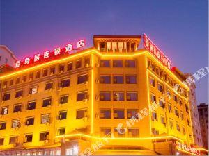 愛尊客連鎖精品酒店(青州店)