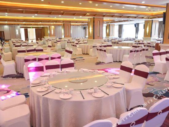 昆明雲楨花園酒店(Yunzhen Garden Hotel)多功能廳