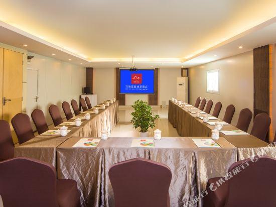 珠海嘉麗城景酒店(Jia Li City View Hotel)會議室