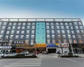 維尼酒店(臨沂商城會展中心店)