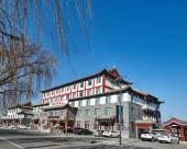 維也納酒店(曲阜三孔風景店)