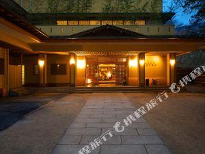箱根武藏野貝卡日式旅館(Musashino Bekkan Hakone)