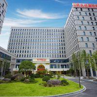 維也納國際酒店(杭州未來科技城店)酒店預訂