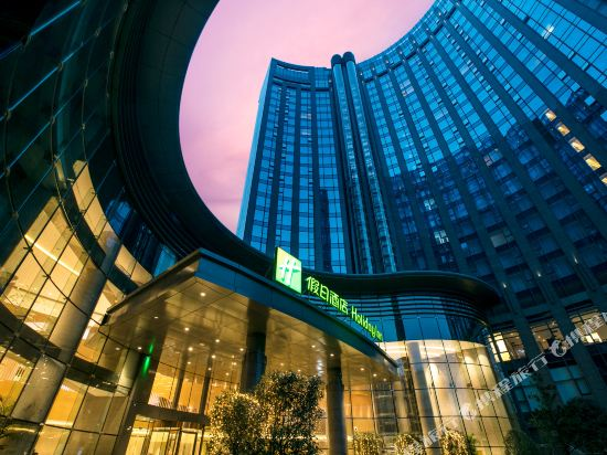 Holiday Inn Hangzhou Gongshu