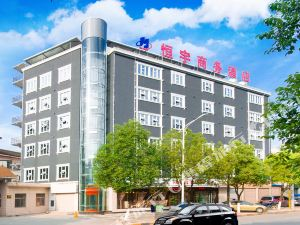 漢中恆宇商務酒店