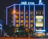 上海姚季酒店