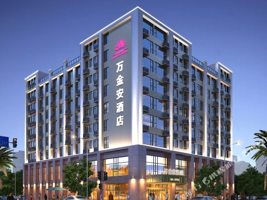 昆明長水機場萬金安酒店(Wan Jin An Hotel)外觀