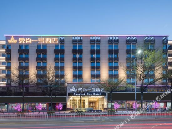 Bangkok One Hotel (Shenzhen Dalang Commercial Center)