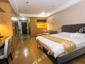常州馨誠家庭公寓酒店(Xincheng Family Aparthotel)