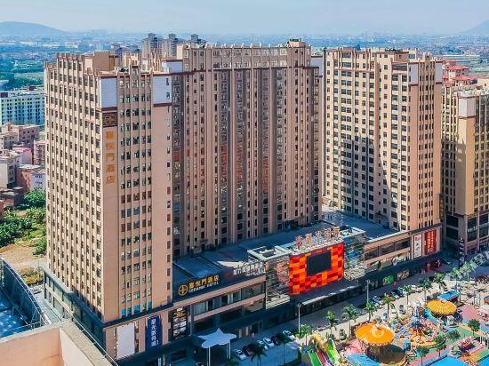 喜悅門酒店(佛山樂從傢俱城店)(Ceramik Hotel (Foshan Lecong Furniture City))外觀