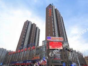 雅斯特精選商旅酒店(天門新城國貿店)