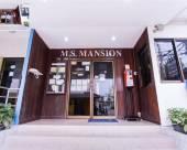 曼谷MS大廈酒店