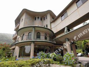 箱根之森温泉酒店