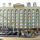 全季酒店(齊齊哈爾解放門店)