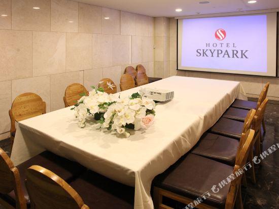 天空花園酒店東大門1號店(Hotel Skypark Dongdaemun I)會議室