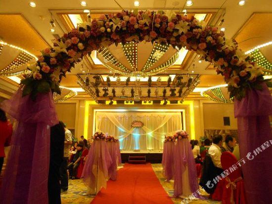 北京長白山國際酒店(Changbaishan International Hotel)婚宴服務