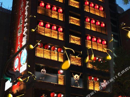 福岡西中洲大和ROYNET酒店(Daiwa Roynet Hotel Fukuoka Nishinakasu)周邊圖片
